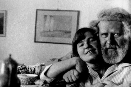 Максимилиан и Мария Волошины