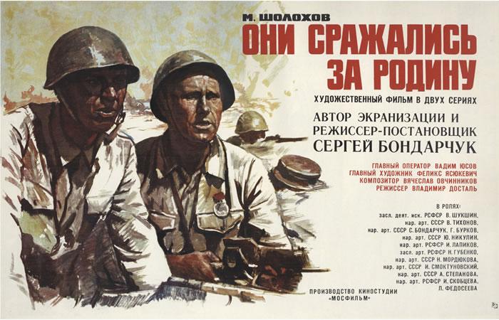 На войне как на войне: 10 фильмов ко дню Победы