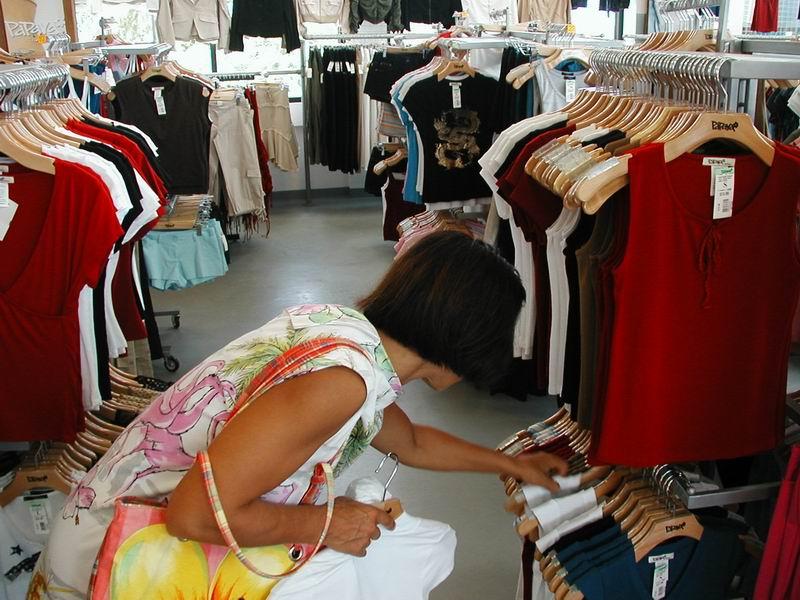 Где Купить Нормальную Одежду